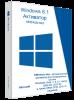 Активатор Windows 8.1