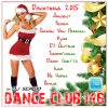 Дискотека 2015 Dance Club Vol. 146 (2015) MP3