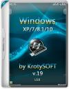 Windows XP/7/8.1/10 USB