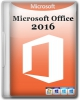 Microsoft Office 2016 Professional Plus + Visio Pro + Project Pro