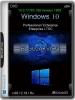 Windows 10 Version 1809 3in1 VL
