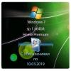 Windows 7 SP1 x64 Home Premium