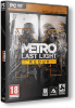 Metro: Last Light - Redux [Update 7]