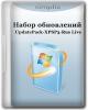 Набор обновлений UpdatePack-XPSP3