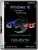 Windows 10 2in1 VL (x64)