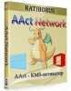 AAct Network Portable