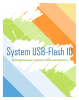 System USB-Flash