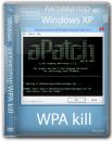 Активатор Windows XP SP3 WPA kill