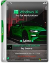 Windows 10 Pro for Workstations Micro 21H1