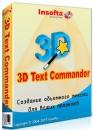 Insofta 3D Text Commander