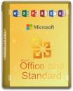 Microsoft Office 2010 SP2 Standard