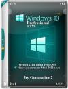 Windows 10 X86 Pro 21H1 RTM