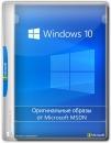 Microsoft Windows 10 Version 1909 - Оригинальные образы от Microsoft MSDN
