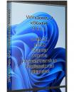 Windows 7x86x64 9 in 1 Style Win11