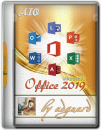 Microsoft Office 2019 Volume Channel AIO (x86-x64)