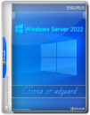 Windows Server 2022 with Update AIO 10in1 (x64)
