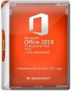 Microsoft Office 2019 Pro Plus Retail (x86/x64)