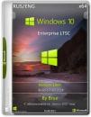 Windows 10 Enterprise LTSC 1809 x64