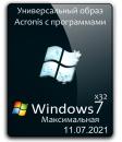 Windows 7 Максимальная SP1 x86 + Soft (универсальный образ Acronis)