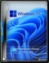 Microsoft Windows 11 Insider Preview Version 21H2 - Оригинальные образы от Microsoft