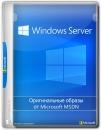 Windows Server vNext LTSC Preview - - Оригинальные образы от Microsoft