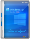 Windows 10, Version 21H2 with Update AIO 64in2